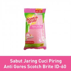 Sabut Jaring Scotch Brite Anti Gores ID-60